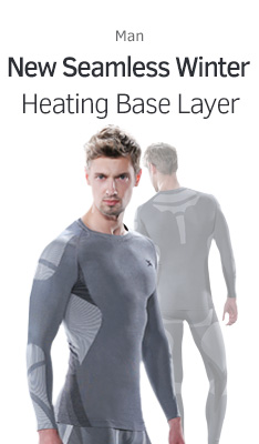 Mens New Seamless Heating Compression Base Layer For Winter