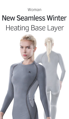 Momens New Seamless Heating Compression Base Layer For Winter